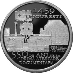 Image #2 of 10 Lei 2009 -  Numismatic set dedicated to Vlad Ţepeş on the occasion of celebrating 550 years since the first mention in writing of Bucharest, under his rule, on 20 September 1459