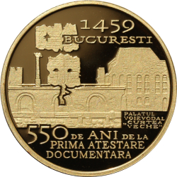 Image #2 of 500 Lei 2009 - Numismatic set dedicated to Vlad Ţepeş on the occasion of celebrating 550 years since the first mention in writing of Bucharest, under his rule, on 20 September 1459