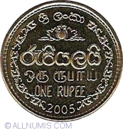Image #1 of 1 Rupee 2005