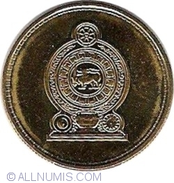Image #2 of 1 Rupee 2005