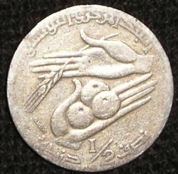 Image #1 of 1/2 Dinar 1990 - FAO