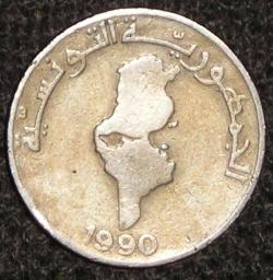 Image #2 of 1/2 Dinar 1990 - FAO
