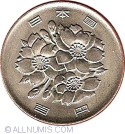 Image #2 of 100 Yen (百円) 1989 (Year 1 - 平成元年)