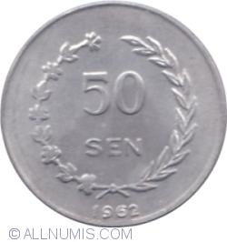 Image #1 of 50 Sen 1962
