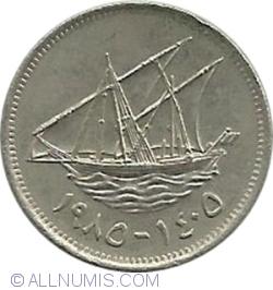 20 (٢٠) Fils 1985 (AH 1405) (١٤٠٥ - ١٩٨٥)