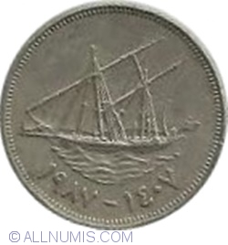 Image #2 of 100 (١٠٠) Fils 1987 (AH 1407) (١٤٠٧ - ١٩٨٧)