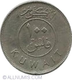 Image #1 of 100 (١٠٠) Fils 1987 (AH 1407) (١٤٠٧ - ١٩٨٧)
