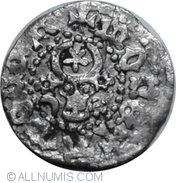 Image #1 of 1 Grosh 1457-1504