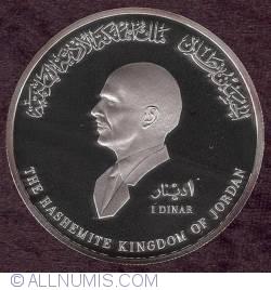 Imaginea #1 a 1 Dinar 1996 - Aniversarea de 50 ani de la castigarea independentei