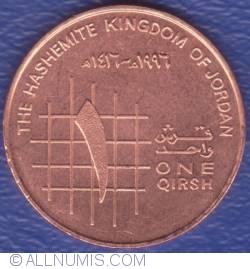 Imaginea #1 a 1 Qirsh 1996 (AH1416)(١٩٩٦ - ١٤١٦)