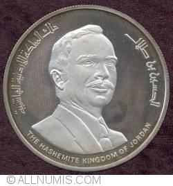 Imaginea #2 a 10 Dinars 1980 - 15th Century Of Hijra