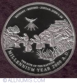 Image #2 of 10 Dinars 2000 (AH 1420) (٢٠٠٠ - ١٤٢٠) - End Of The Second Millennium