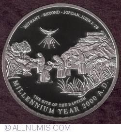 10 Dinars 2000 (AH 1420) (٢٠٠٠ - ١٤٢٠) - End Of The Second Millennium