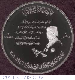 Image #1 of 10 Dinars 2006 (٢٠٠٦) - 60th Anniversary Of Jordan's Independence