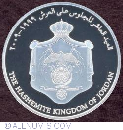 Image #2 of 10 Dinars 2009  - 10th Anniversary Of King Abdullah's Reign
