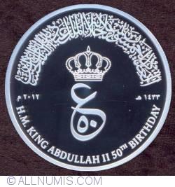 Image #2 of 10 Dinars 2012 AH 1433) - (١٤٣٣ - ٢٠١٢) - The 50th Birthday Of King Abdullah II