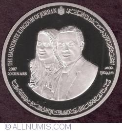 Image #1 of 20 Dinars 2007 (AH  1428 - ١٤٢٨) - Petra