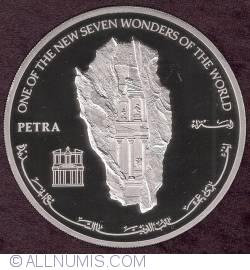 Image #2 of 20 Dinars 2007 (AH  1428 - ١٤٢٨) - Petra