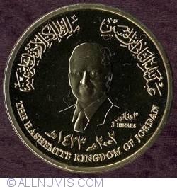 Image #1 of 3 Dinari 2002 (AH 1423) (٢٠٠٢ -١٤٢٣) -  Amman: The Arab Cultural Capital