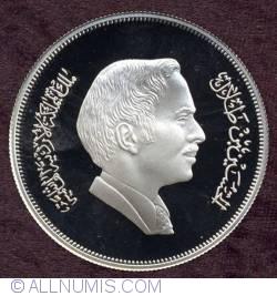Imaginea #2 a 3 Dinars 1981 - International Year Of The Child