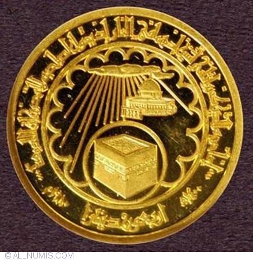 40 Dinars 1980 15th Century Of Hijra Hussein Bin Talal