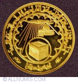 Imaginea #1 a 40 Dinars 1980 - 15th Century Of Hijra