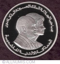 Imaginea #2 a 5 Dinars 1999 - UNICEF