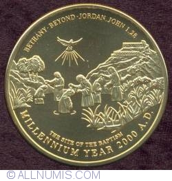 Image #2 of 5 Dinars 2000 (AH 1420) (٢٠٠٠ - ١٤٢٠) - End Of The Second Millennium