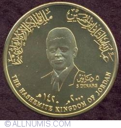 Image #1 of 5 Dinars 2000 (AH 1420) (٢٠٠٠ - ١٤٢٠) - End Of The Second Millennium