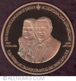 Image #1 of 5 Dinars 2007 (AH 1428 - ١٤٢٨) - Petra