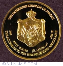 Image #1 of 50 Dinari 1999 (AH 1420)  (١٤٢٠ - ١٩٩٩) - Abdullah II's Accession to the Throne