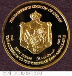50 Dinari 1999 (AH 1420)  (١٤٢٠ - ١٩٩٩) - Incoronare regelui Abdullah II
