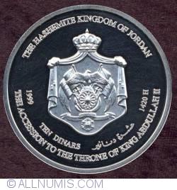 Imaginea #1 a 10 Dinari 1999 (AH 1420)  (١٤٢٠ - ١٩٩٩) - Incoronare regelui Abdullah II