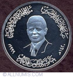 50 Dinari 1999 (AH 1420)  (١٤٢٠ - ١٩٩٩) - Abdullah II's Accession to the Throne
