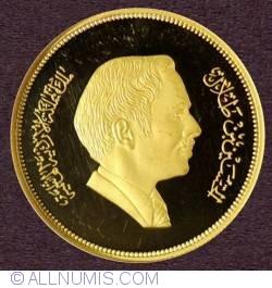 Imaginea #2 a 50 Dinars 1977 - World Wildlife Fund Proof
