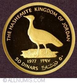 Imaginea #1 a 50 Dinars 1977 - World Wildlife Fund Proof