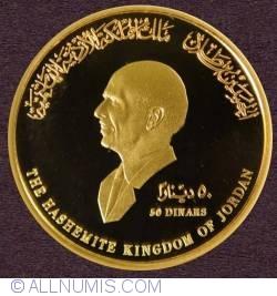 Imaginea #1 a 50 Dinars 1996 - Aniversarea de 50 ani de la castigarea independentei