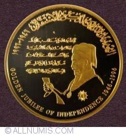Imaginea #2 a 50 Dinars 1996 - Aniversarea de 50 ani de la castigarea independentei