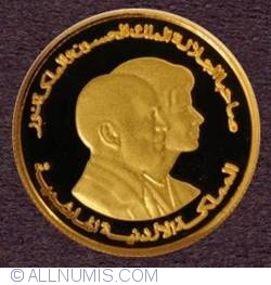 Imaginea #2 a 50 Dinars 1999 - UNICEF