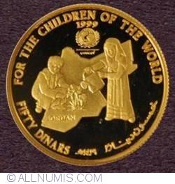 Imaginea #1 a 50 Dinars 1999 - UNICEF