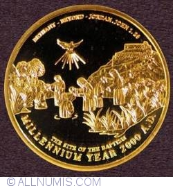 Imaginea #2 a 50 Dinari 2000 (AH 1420) (٢٠٠٠ - ١٤٢٠)