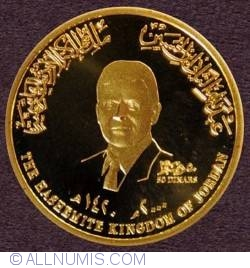 Image #1 of 50 Dinars 2000 (AH 1420) (٢٠٠٠ - ١٤٢٠) - End Of The Second Millennium