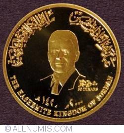 50 Dinars 2000 (AH 1420) (٢٠٠٠ - ١٤٢٠) - End Of The Second Millennium