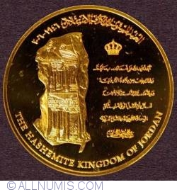 Image #2 of 60 Dinars 2006 (٢٠٠٦) - 60th Anniversary Of Jordan's Independence