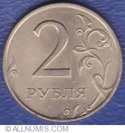 2 Roubles 1997 CM