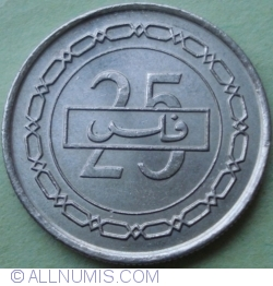 Imaginea #1 a 25 Fils 2000 (AH 1420)