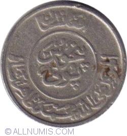 Image #1 of 1/2 Afghani (50 Pul) 1952 (SH 1331)
