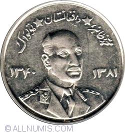 Image #2 of 5 Afghanis 1961 (SH1340)