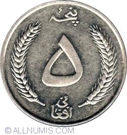 Imaginea #1 a 5 Afghanis 1961 (SH1340)