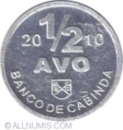 Image #1 of 1/2 Avo 2010
